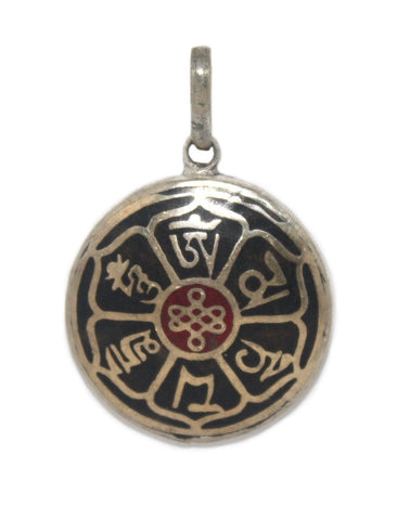 Endless Knot Coral Onyx Pendant