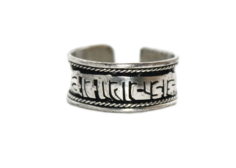 Yaga Adjustable healing ring - Yaslai - 1