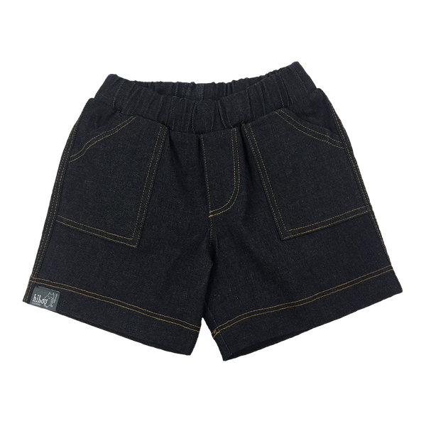 Infant Boy Shorts in Denim - Hibou Clothing