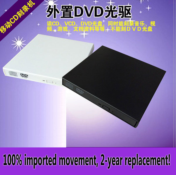 Free shipping External Slim  DVD Movie PC Game CD Music  DVD ROM Reader  and CD RW Burner Combo Portable USB 2.0 optical Drive
