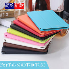 Luxury Business Pu leather stand case cover Shield for Samsung Galaxy Tab S2 T710 T715c 8.0