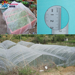 Tewango 40Mesh Insect Net Nylon Garden Vegetables Protection 2M Width x5M Length/6.5x16.4 FT For Fruit Tree Greenhouse Pest