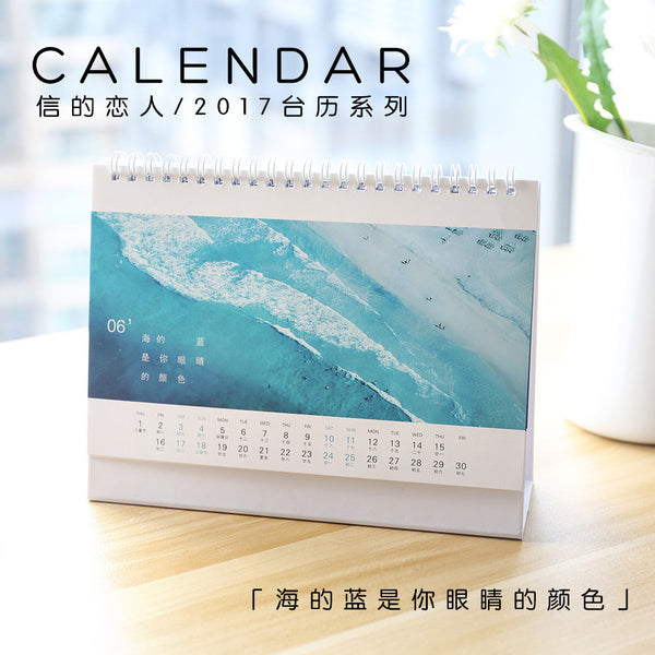 Your Eye Blue Ocean 2017 Table Calendar  DIY Planner Daily Agenda 2017 Daily Memo Pad Gifts Creative Office and School Supplies