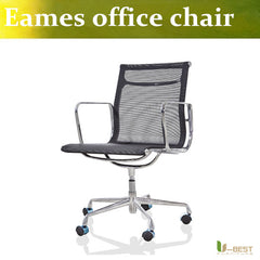 U-BEST Mesh Executive Office Chair - Emes Reproduction furniture, Computer Mesh Recliner Emes Replica Armchair