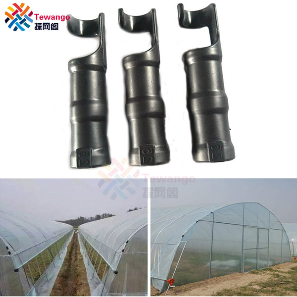 Tewango Greenhouse Frame Pipe Tube Clip Fabric Pressed Film Clip Clamp Connector Kit  Garden Tools Windproof Type 50Pcs-Pack