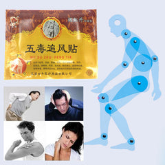 24Pcs/3Bags Chinese Pain relief patch orthopedic plasters analgesic patches Body Massager rheumatism treatment