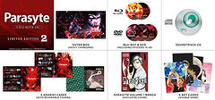 Parasyte -the maxim- Collection 2 Premium Box Set - Sentai Filmworks - anime - 3