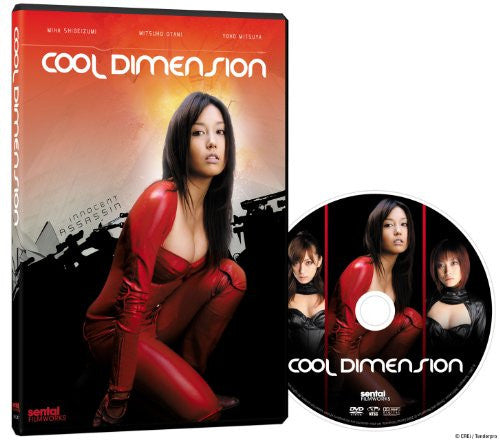 Cool Dimension - Sentai Filmworks - anime - 7