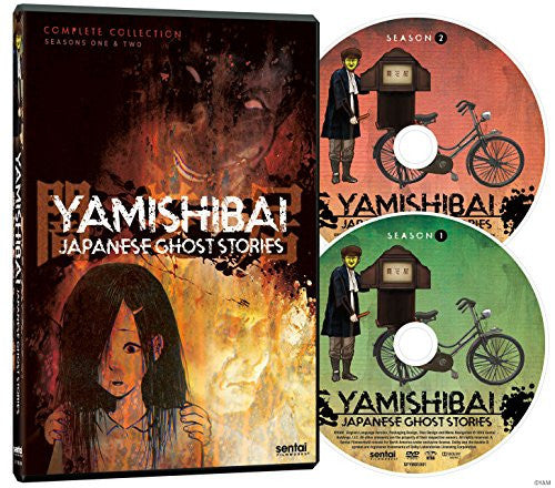 Yamishibai: Japanese Ghost Stories Complete Collection DVD Disc Spread