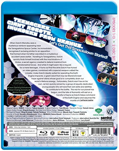 Captain Earth Collection 1 Blu-ray Back Cover