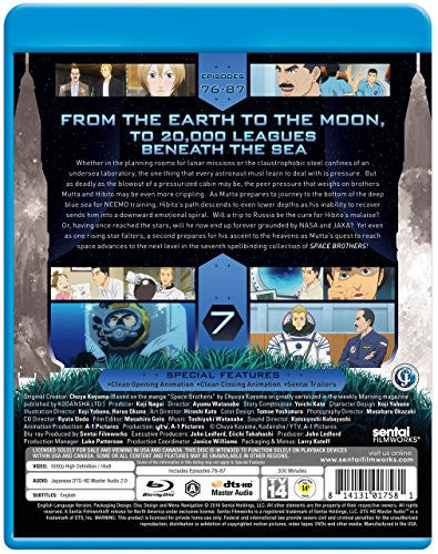 Space Brothers Collection 7 - Sentai Filmworks - anime - 3
