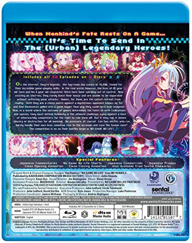 No Game, No Life Complete Collection - Sentai Filmworks - anime - 3