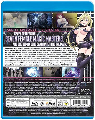 Trinity Seven Complete Collection - Sentai Filmworks - anime - 3