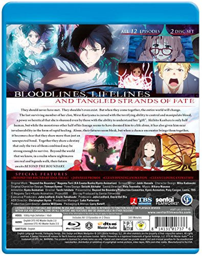 Beyond the Boundary Complete Collection - Sentai Filmworks - anime - 6