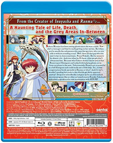 RIN-NE Collection 1 - Sentai Filmworks - anime - 2