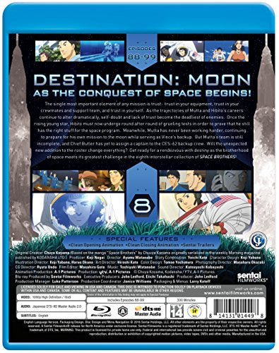 Space Brothers Collection 8 - Sentai Filmworks - anime - 2