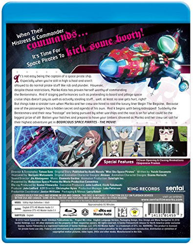 Bodacious Space Pirates: Abyss of Hyperspace Blu-ray Back Cover