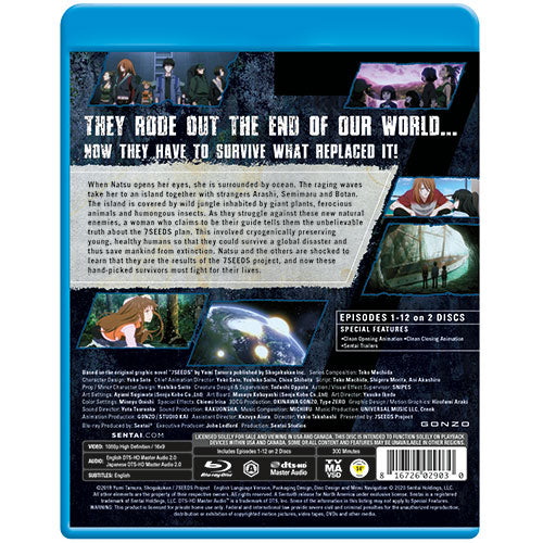 7 Seeds Complete Collection Blu-ray Back Cover