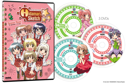 Hidamari Sketch Hoshimittsu Complete Collection