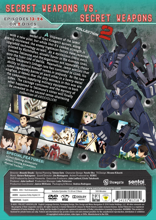 Argevollen Collection 2 DVD Back Cover