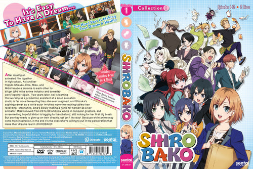 SHIROBAKO Collection 1 DVD Back Cover