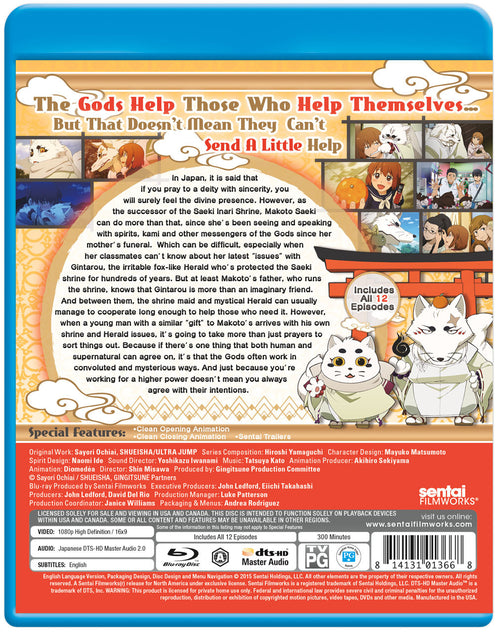 Gingitsune Complete Collection Blu-ray Back Cover
