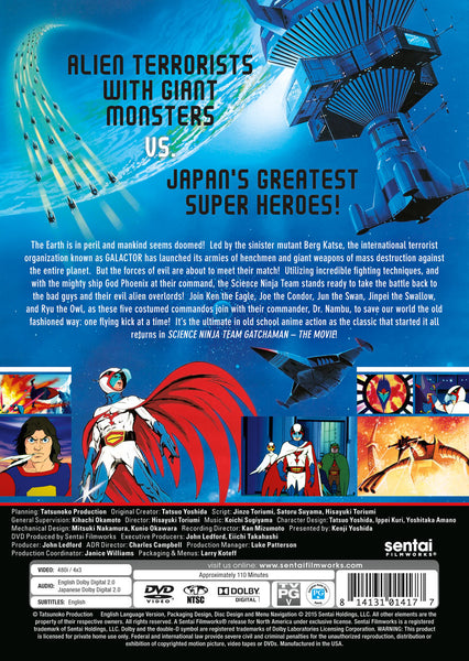 Gatchaman the Movie DVD Back Cover