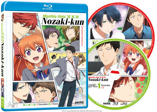 Monthly Girls' Nozaki-kun Complete Collection