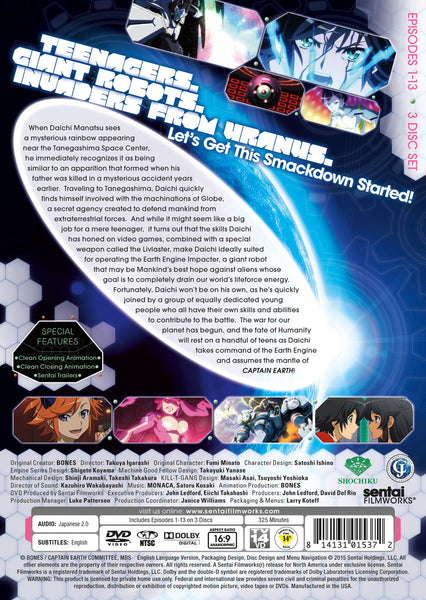 Captain Earth Collection 1 DVD Back Cover