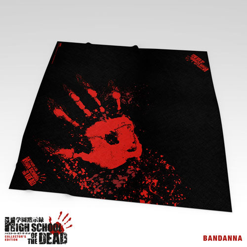 High School of the Dead Premium Box Set Bandanna