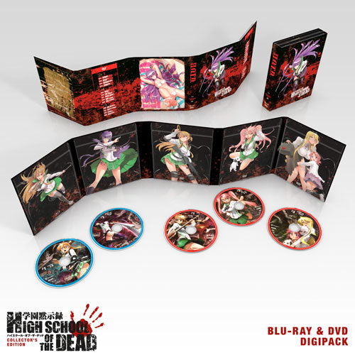 High School of the Dead Premium Box Set Disc Spread