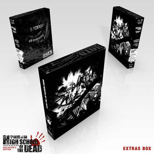 High School of the Dead Premium Box Set Extras Box
