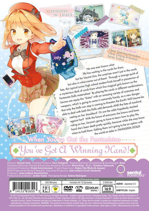 Fantasista Doll Complete Collection DVD Back Cover