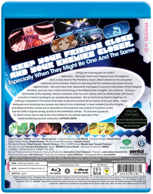 Captain Earth Collection 2 Blu-ray Back Cover
