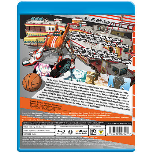 Basquash! Complete Collection Blu-ray Back Cover