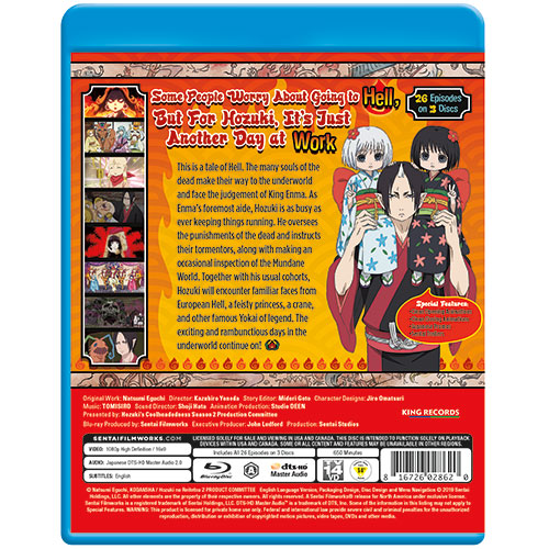 Hozuki's Coolheadedness 2 Complete Collection Blu-ray Back Cover