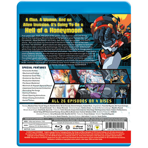Godannar Complete Collection Blu-ray Back Cover