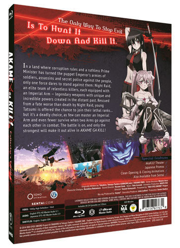 Akame ga Kill! Complete Collection [SteelBook Edition] Blu-ray Back Cover