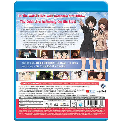 Amagami SS / Amagami SS Plus Complete Collection Blu-ray Back Cover