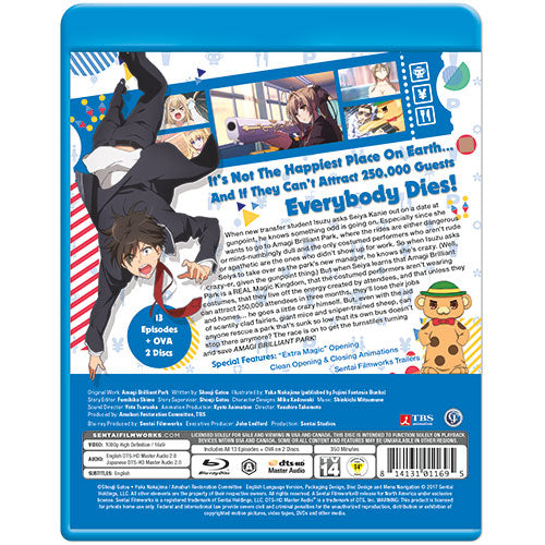 Amagi Brilliant Park Complete Collection Blu-ray Back Cover