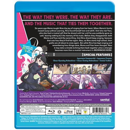 Anonymous Noise Complete Collection Blu-ray Back Cover