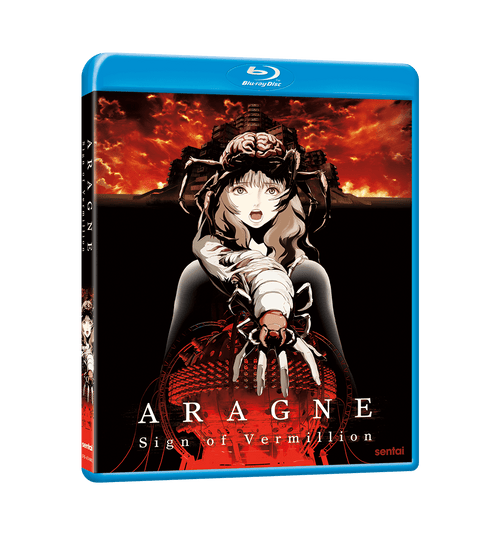 Aragne: Sign of Vermillion Blu-ray Front Cover
