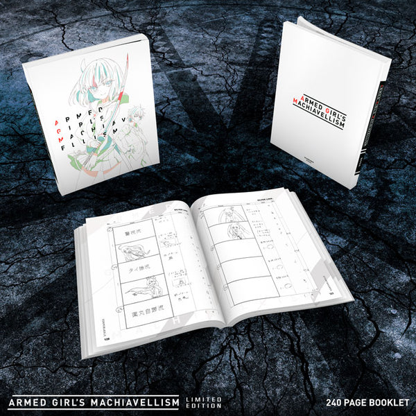 Armed Girl's Machiavellism Premium Box Set Booklet