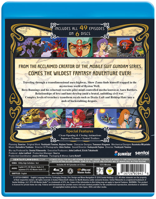 Aura Battler Dunbine Complete Collection Blu-ray Back Cover