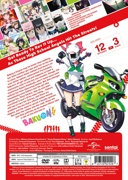 Bakuon!! Complete Collection DVD Back Cover