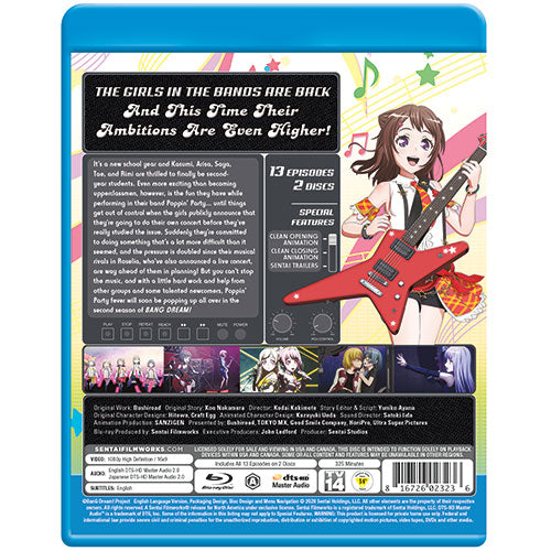 BanG Dream! 2nd Season Complete Collection Blu-ray Back Cover