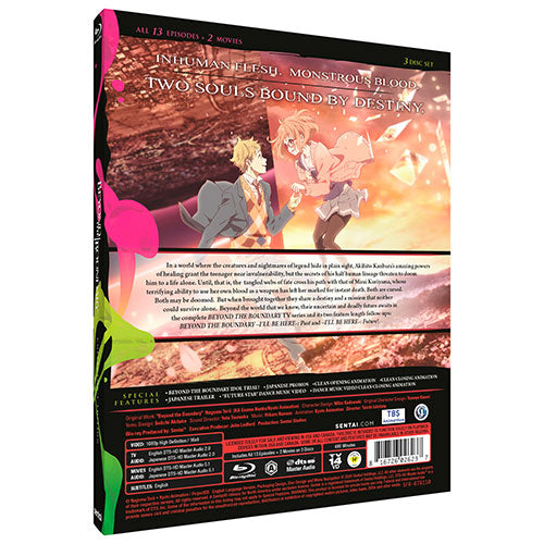 Beyond the Boundary Complete Collection [SteelBook Edition] Blu-ray Back Cover