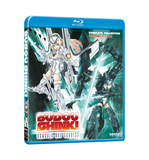 Busou Shinki Complete Collection Blu-ray Front Cover