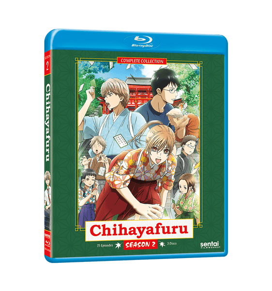 Chihayafuru Season 2 Complete Collection Blu-ray Front Cover