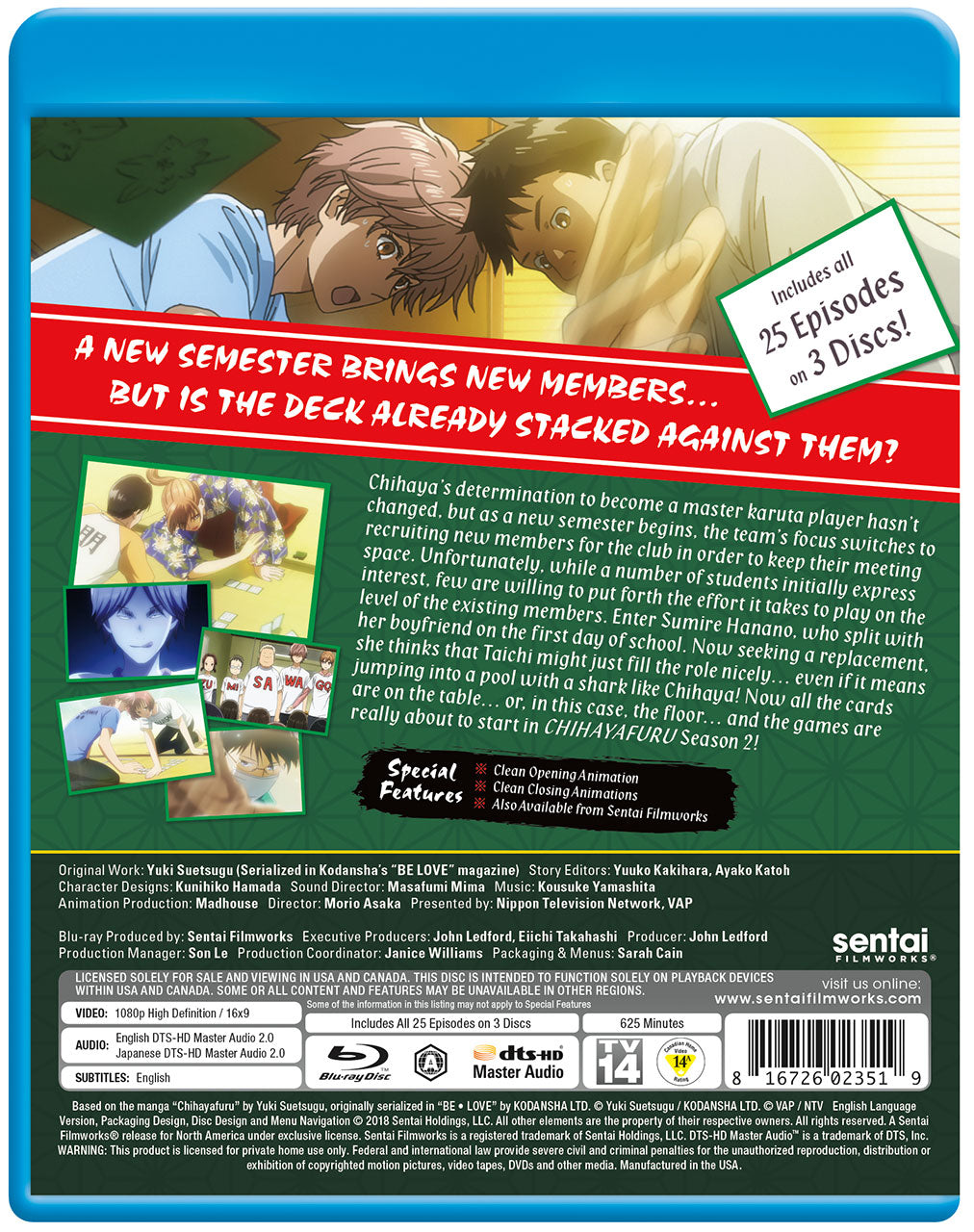 Chihayafuru Season 2 Complete Collection Blu-ray Back Cover